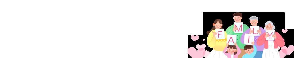 서브비주얼